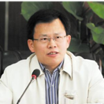 Xianchun Chen (Director-General of Hunan Provincial Department of Culture and Tourism)